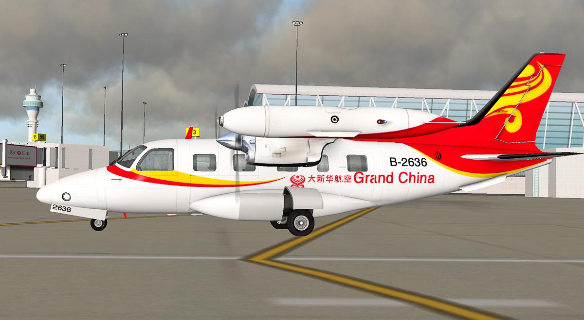 grand china b 2636 livery for x aviation s mitsubishi mu 2 marquise rh forums x plane org