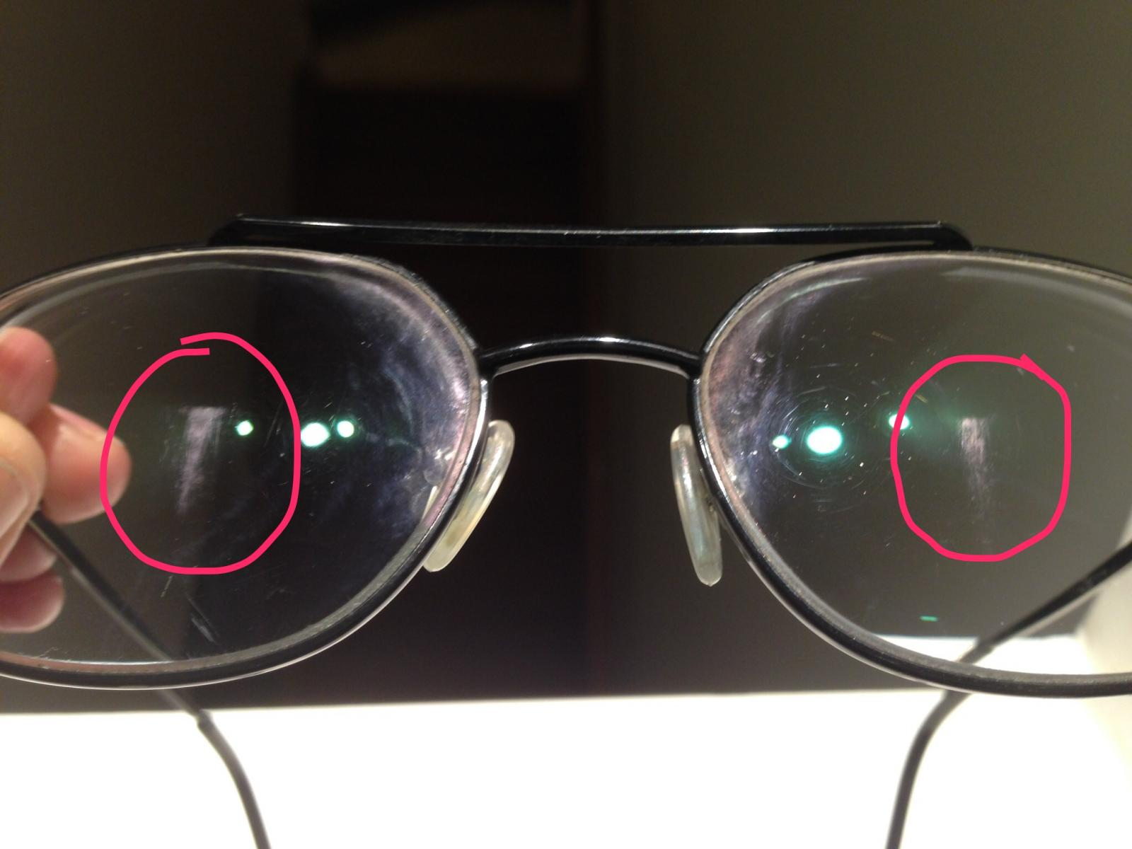 1236490d0ab Glasses and Oculus Rift - BEWARE! - General X-Plane Forum - X-Plane ...